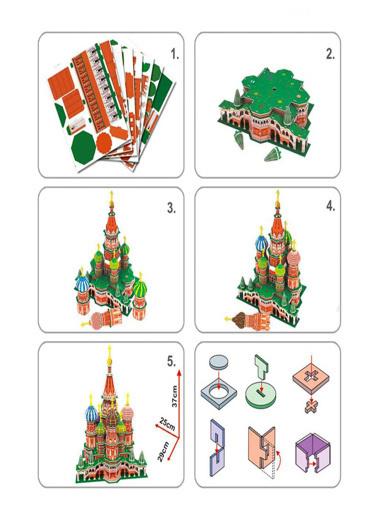 Cubic Puzzle Renkli